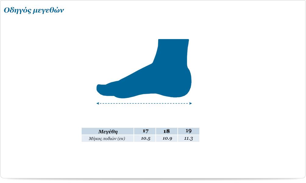 Παπούτσια Αγκαλιάς 17-09634-067 Γκρί Mayoral