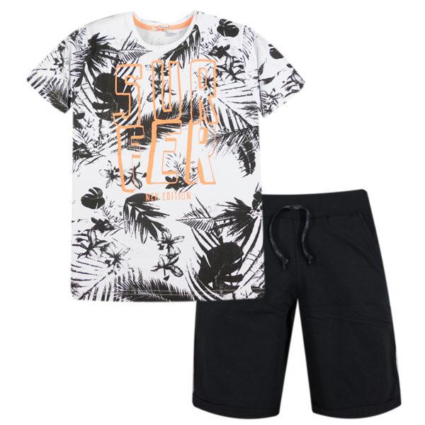 Σετ 63919 Λευκό Nek Kidswear