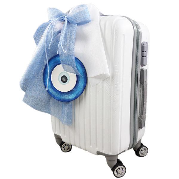 Βαλίτσα 071 Ματόχαντρο Λευκό Nuova Vita