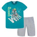 Σετ 61020 Πετρόλ Nek Kidswear